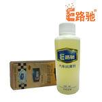 E路驰 汽车抗摩剂142ML汽车抗摩剂发动机保护机油添加剂