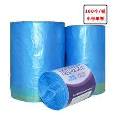 E洁 垃圾袋 小号自动收口企业垃圾袋 手抽绳环保清洁袋100个/卷 45cm*50cm*0.01mm