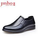 金猴 Jinho 2015秋季新款 经典商务休闲男士皮鞋 时尚热卖牛皮男单鞋Q29151A/B