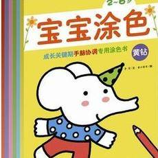 宝宝涂色幼儿童学画简笔画蜡笔画书籍全套六册2-3-4