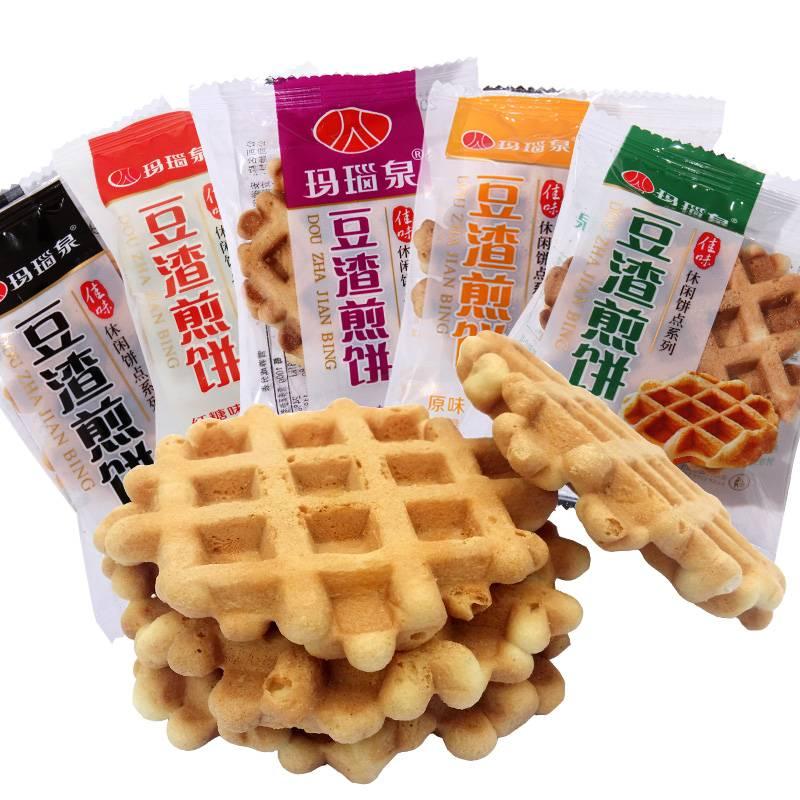 正宗玛瑙泉豆渣煎饼酥脆饼干500独立小包装休闲美味零食淮南特产