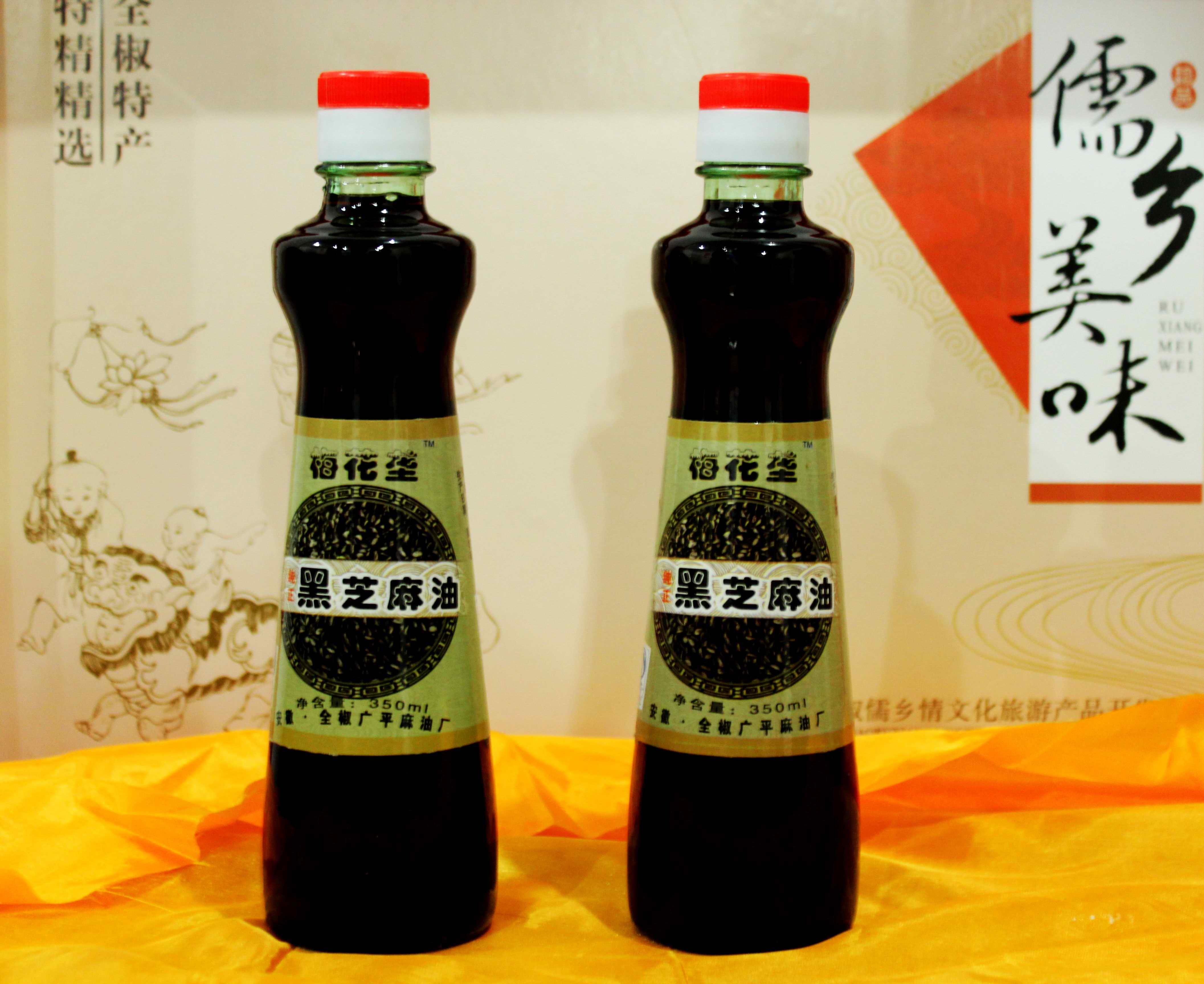 梅花垄   黑芝麻油350mlx2