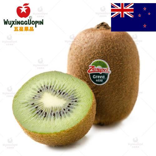 【五星果品】新西兰水果产地  佳沛绿果  优选18个