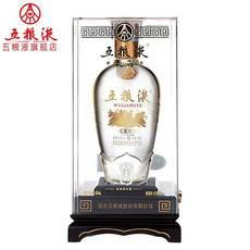五粮液 豪华五粮液 52度 500ml 浓香型白酒礼盒