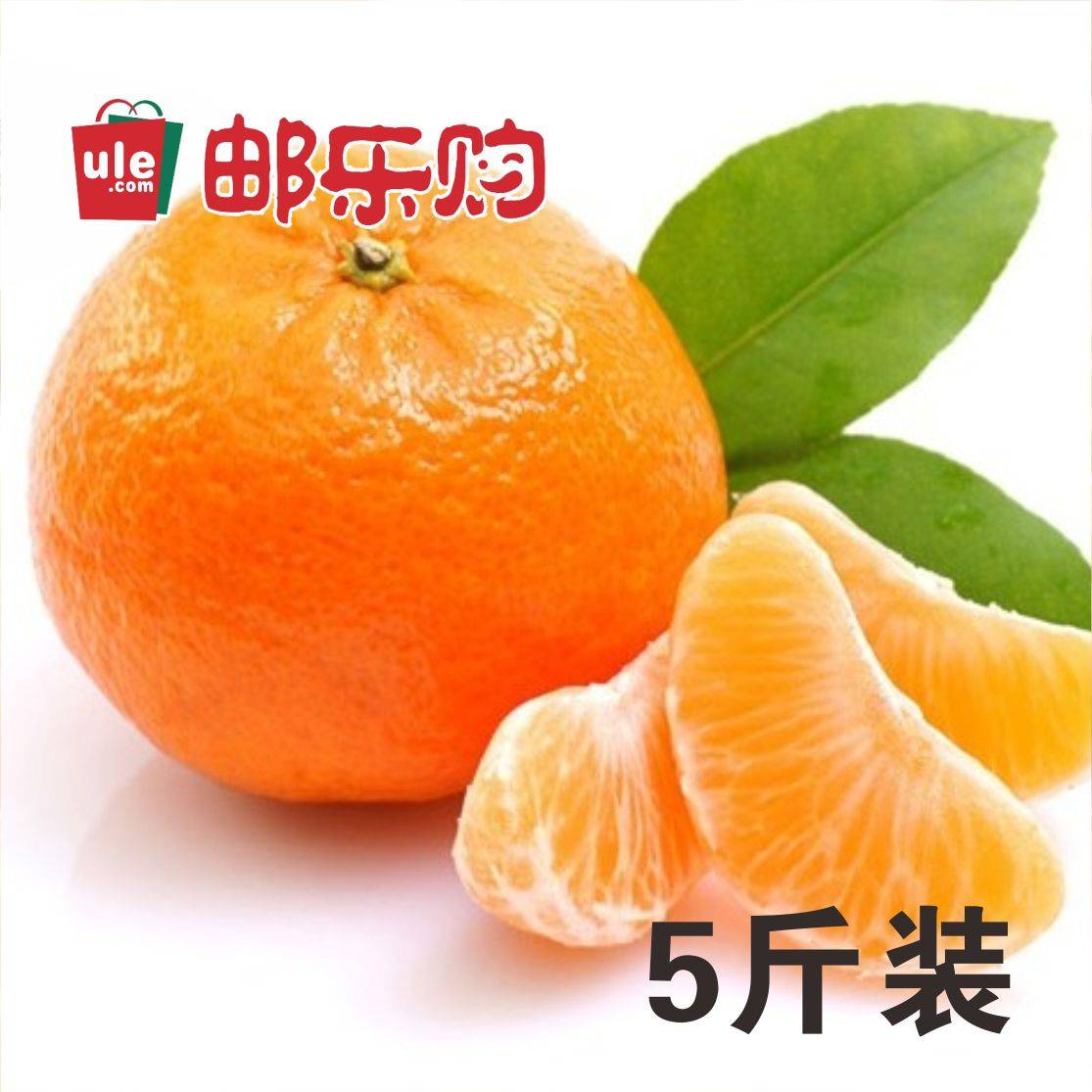 [双十一][预售:11月20日左右统一发货]临海蜜桔24个