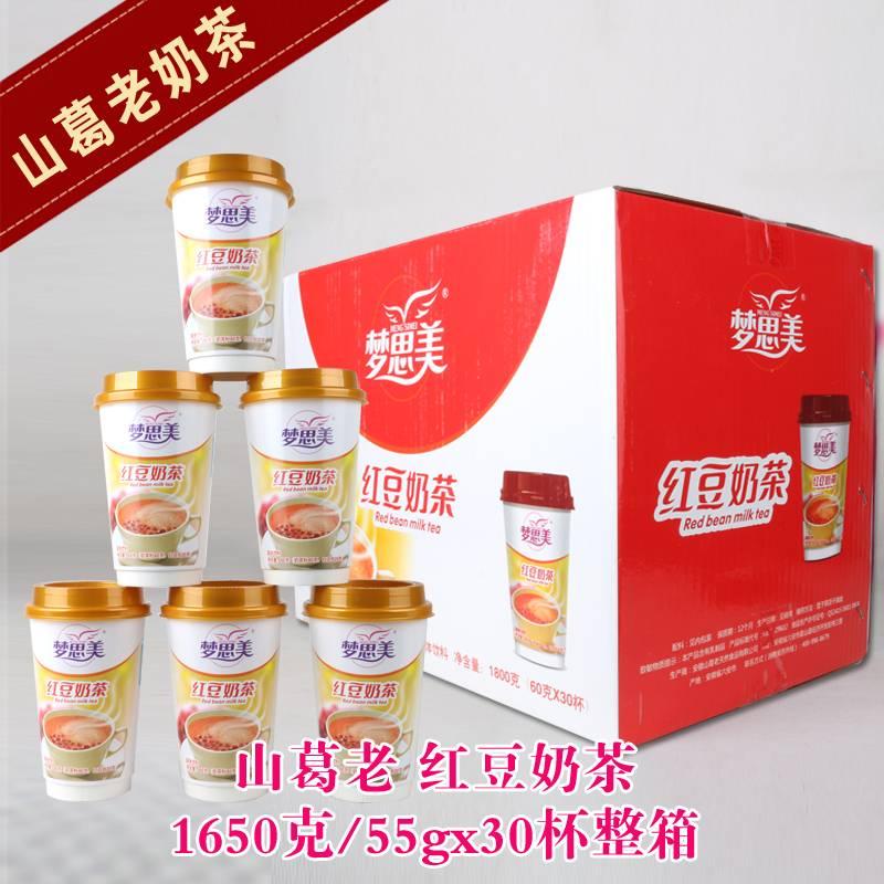 霍山馆 梦思美 红豆奶茶 30杯