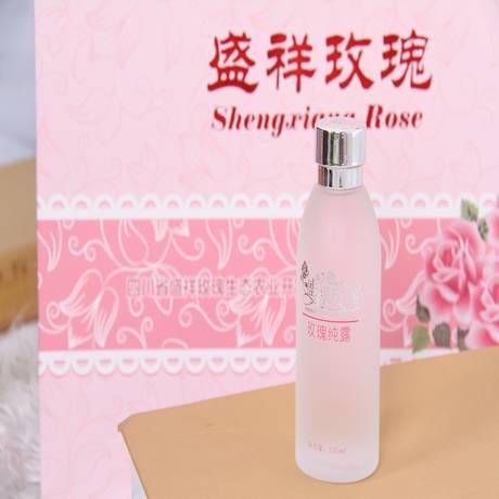 盛祥玫瑰 天然玫瑰纯露 补水保湿美容护肤 135ml 包邮