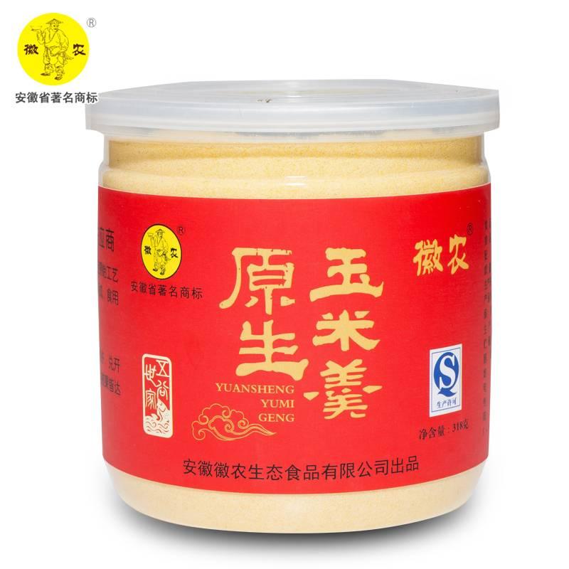 【徽农】五谷杂粮 皖南特产冲调谷物原生玉米羹318g*2