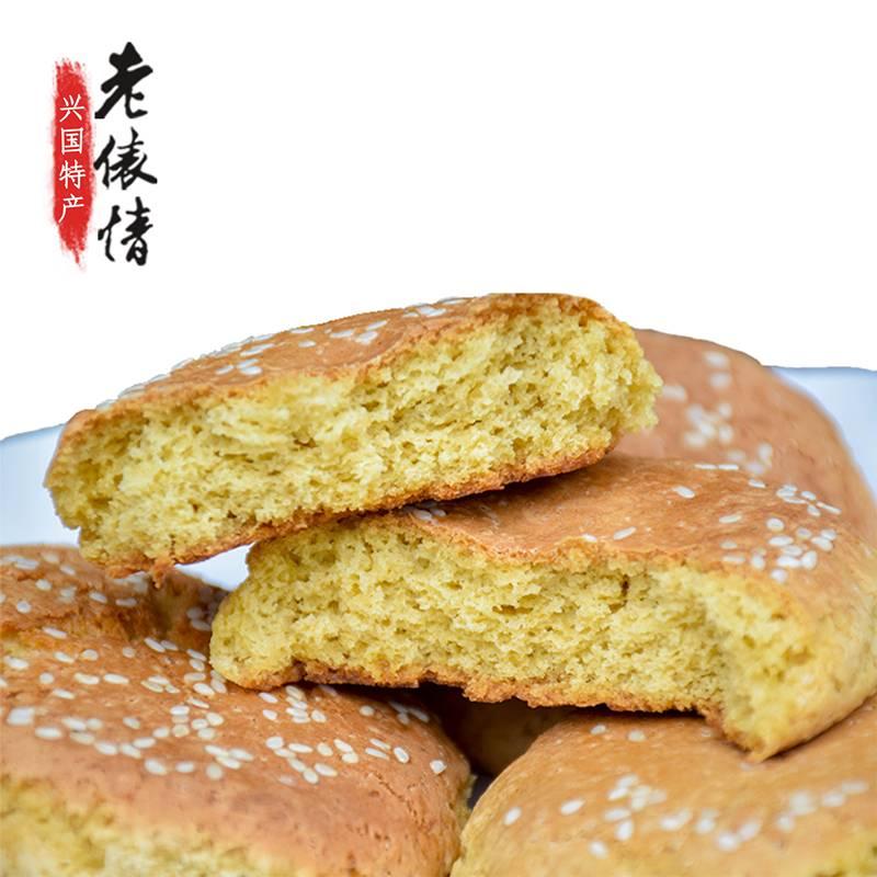 江西兴国特产 手工芝麻饼 350g  9.9元包邮 早餐饼 零食 甜点