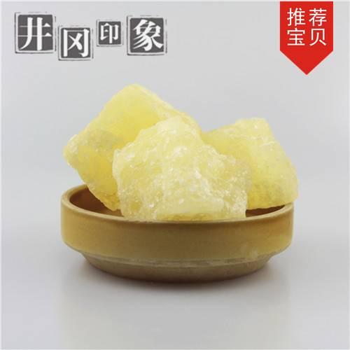 自种甘蔗农家秘制乡下老冰糖无污染无任何添加甘甜可口500g