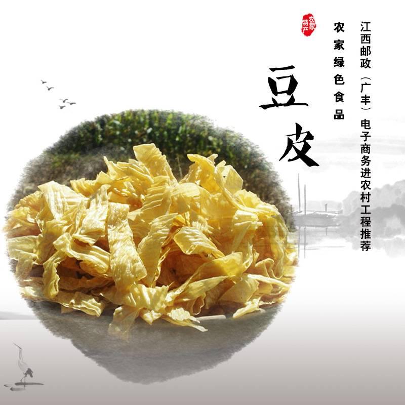 广丰农家纯天然蛋白肉手工自制豆皮