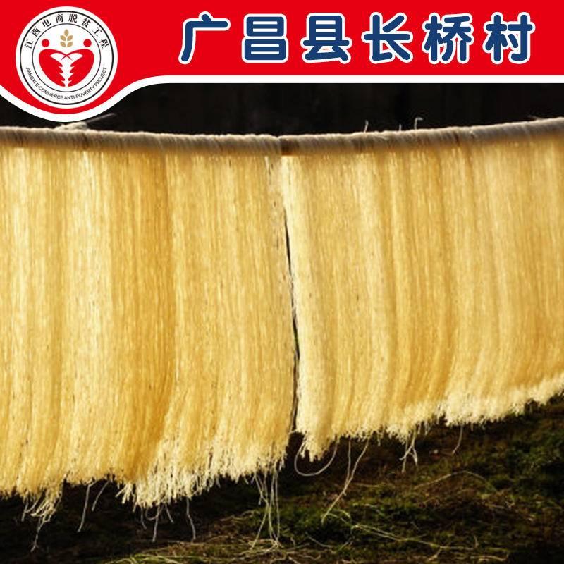 电商公益扶贫 广昌长桥村 米粉2kg