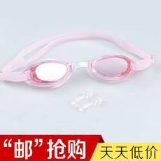 water world游泳眼镜DZ1600 内赠防水硅胶耳塞一副 高清平光透明舒适防水 男女通用泳镜