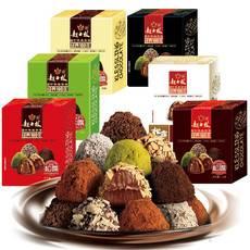 起士林进口料手工松露巧克力礼盒装6口味210g6盒零食喜糖代可可脂