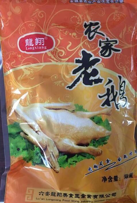 龙翔 霍邱特产 年货熟食  农家老鹅四分之一只  350克 春节过年送礼