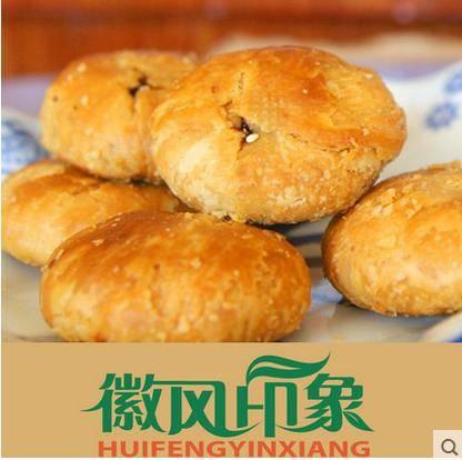广德馆 蟹壳黄烧饼 安徽特产 黄山烧饼 梅干菜金华酥饼 糕点零食 徽风印象 420g
