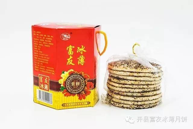 开县迎仙富友冰薄贡饼(六角一级)返高额佣金 限量50盒