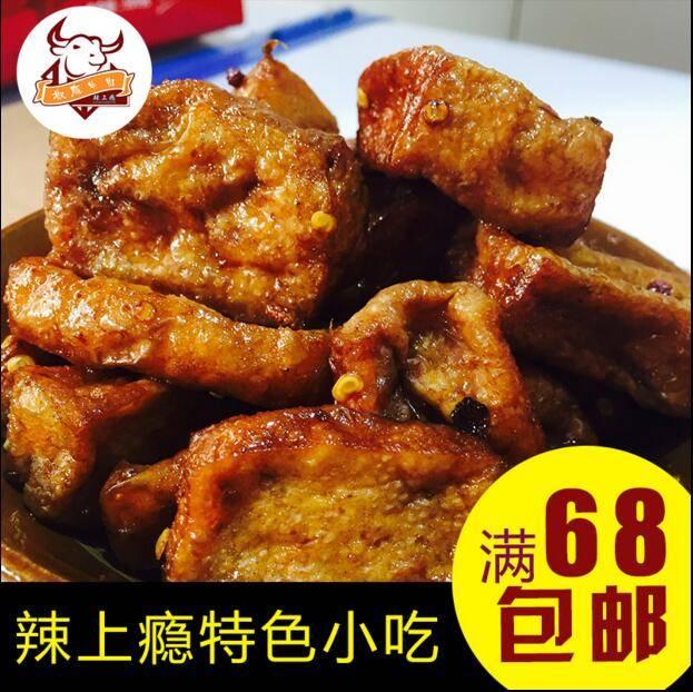 辣上瘾 重庆开县正宗酱香豆干250g