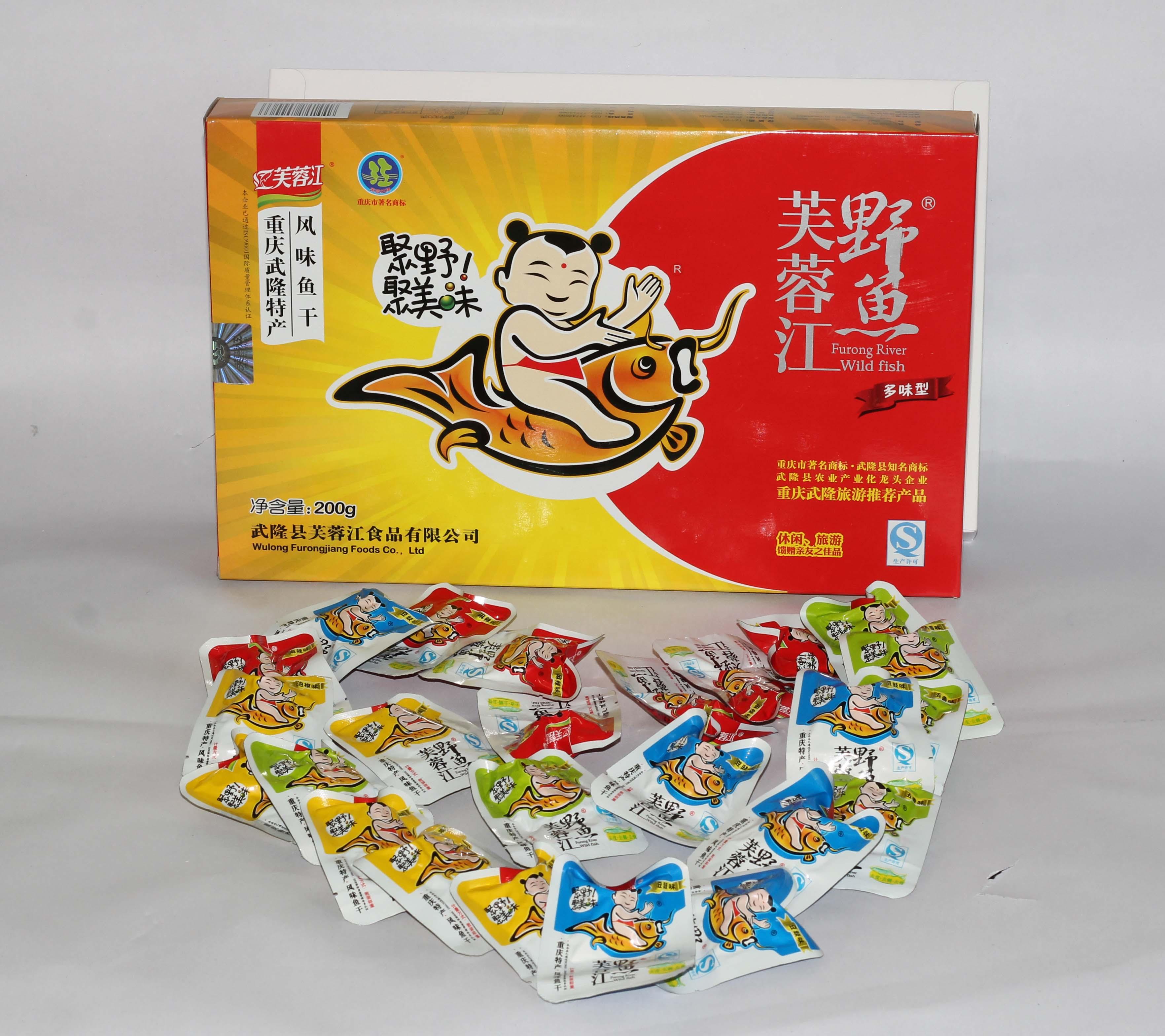 重庆武隆芙蓉江野鱼200g普通盒