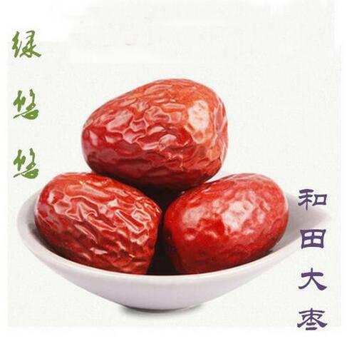 【绿悠悠】新疆和田大枣500g 红枣枣子