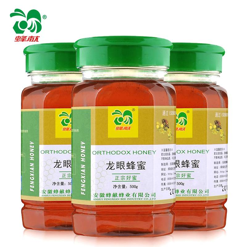 蜂献 龙眼蜂蜜  天然农家自产蜂蜜 桂圆蜂蜜 1500g