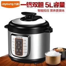 Joyoung/九阳 JYY-50YL80电压力锅5l双胆电压锅高压锅压力锅正品