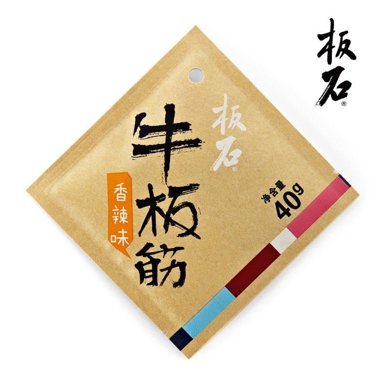 板石 香辣牛板筋40g/袋*10