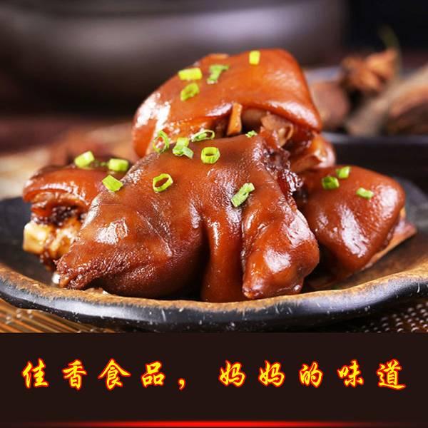 【佳香】固镇特产450g花生猪蹄全国包邮