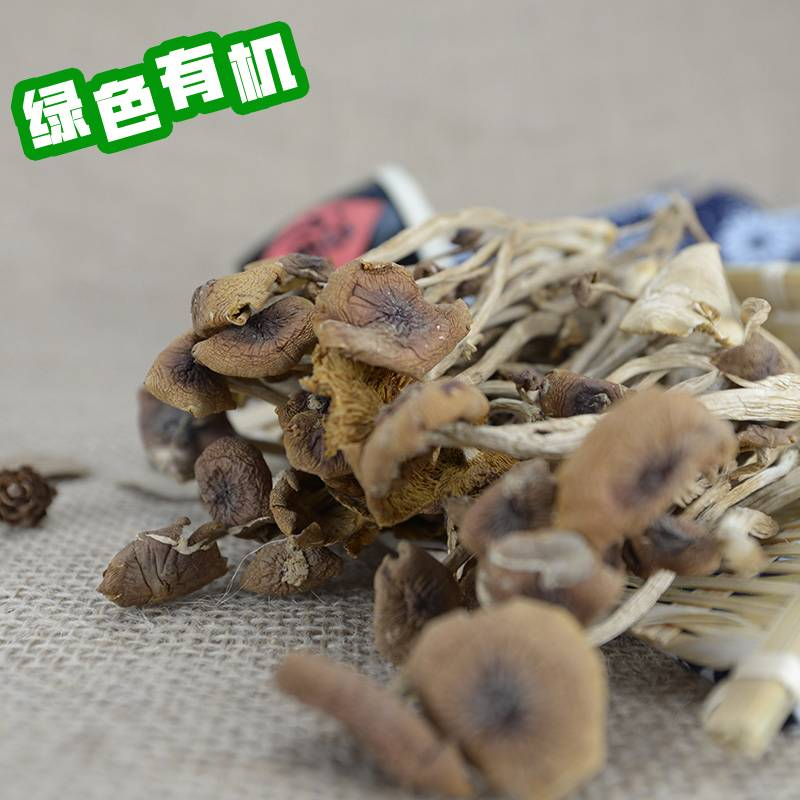 9.9元尝鲜价 贵溪 香台山 有机茶树菇60g 包邮