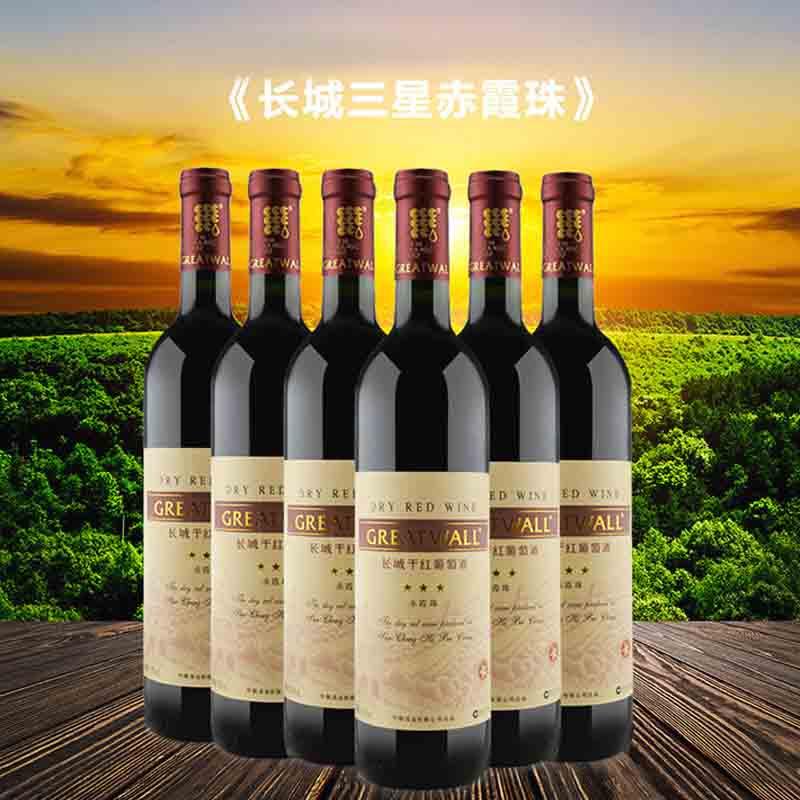 长城三星赤霞珠干红葡萄酒