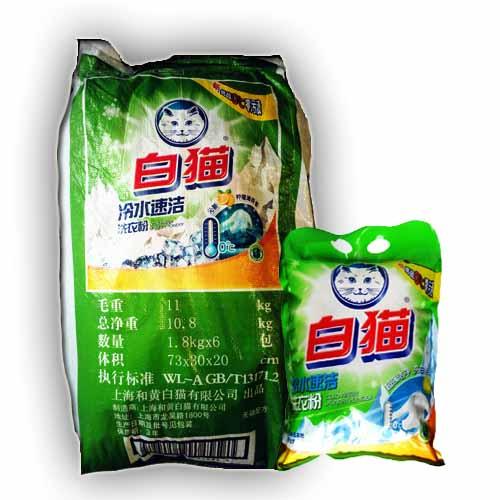 白猫1.8公斤冷水速洁洗衣粉