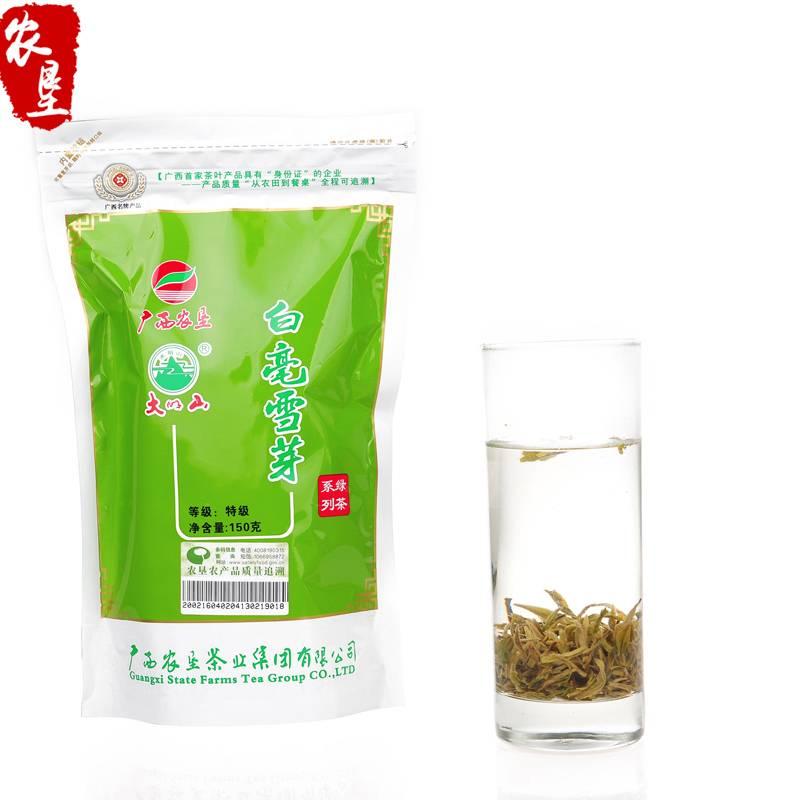 大明山 2016年新茶农垦茶叶 质量可溯源 特级绿茶 白毫雪芽绿茶 明前春茶 150g/袋