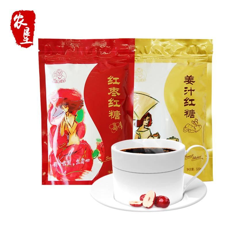 广西农垦食品 可溯源 糖先森 科学搭配 营养红糖 姜汁红糖320g+红枣红糖320g组合装