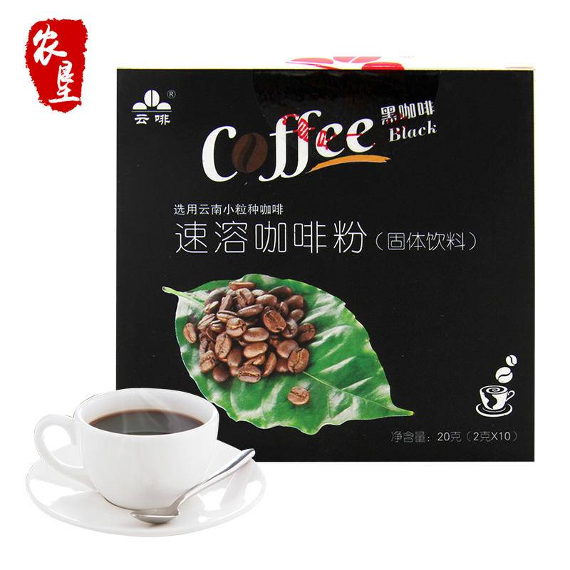 【农垦 云南】云啡 无糖纯咖啡粉 香醇速溶黑咖啡20g