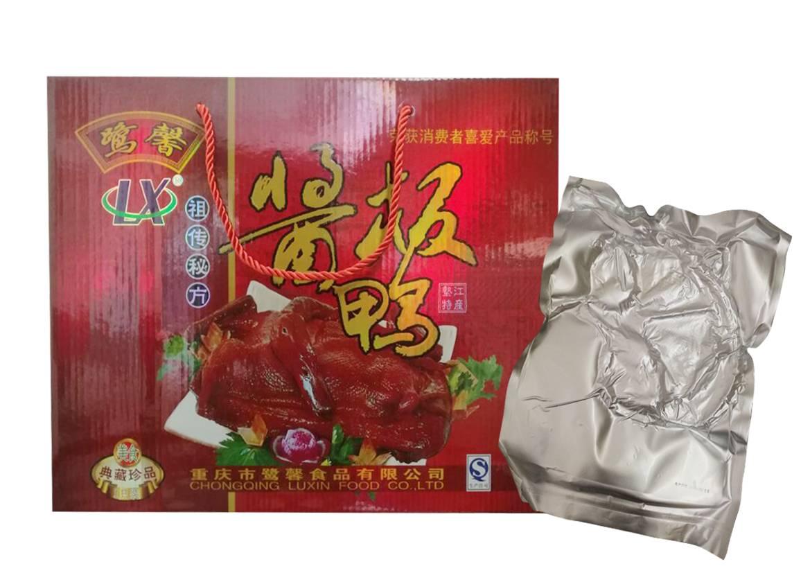 垫江特产【鹭馨酱板鸭】 重庆酱板鸭400g盒装 酱熟食 酱汁烤鸭