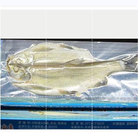 【鸡西】兴凯湖香煎大白鱼 600g 活鱼出水800g 包邮(西藏青海新疆除外)