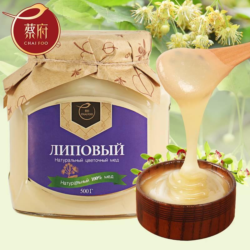 蔡府俄罗斯原装进口蜂蜜 纯净黑蜂蜂蜜天然椴树蜜500g