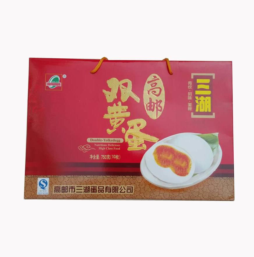 三湖 高邮双黄蛋750克(10枚)