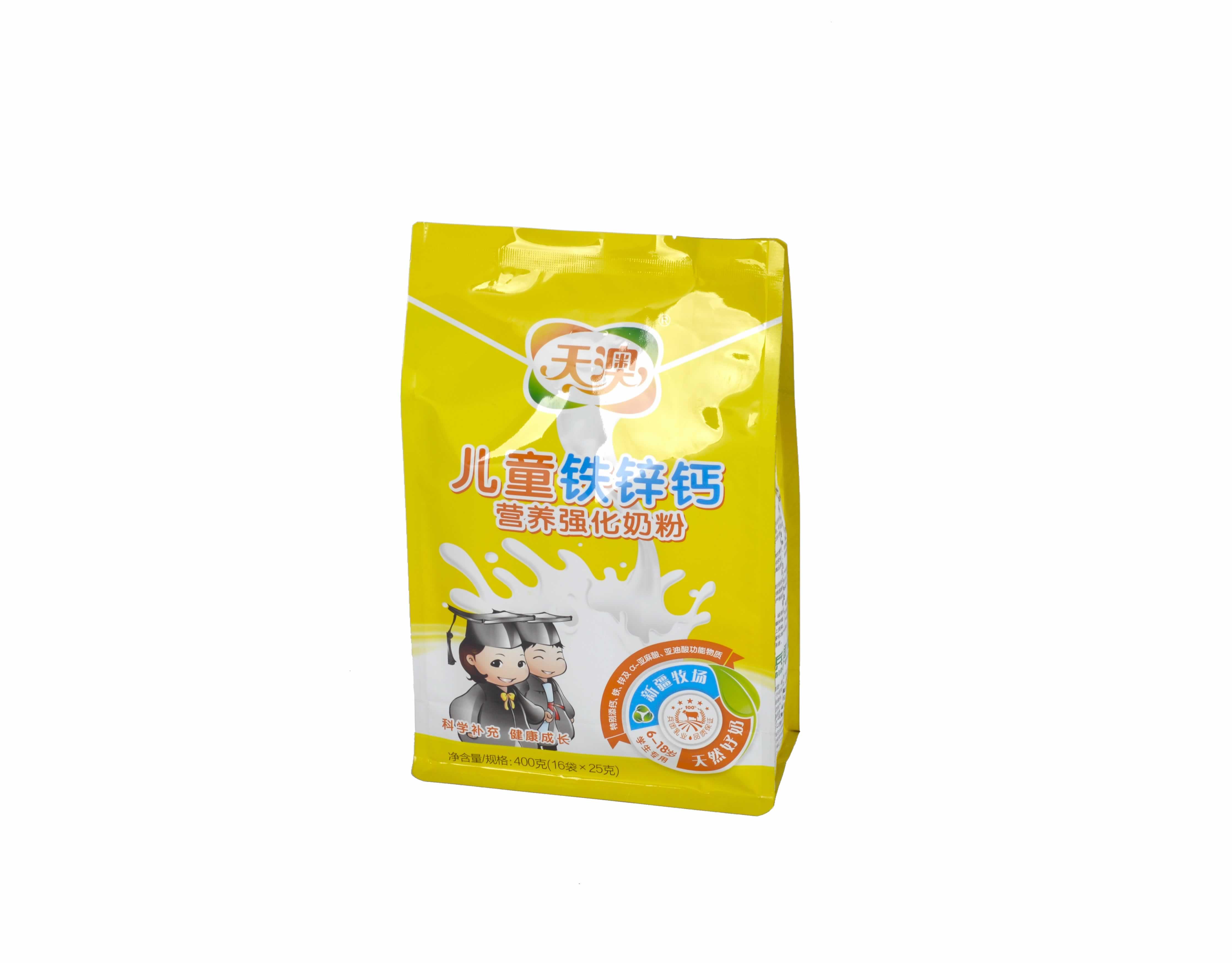 澳利亚 天澳儿童铁锌钙营养强化奶粉