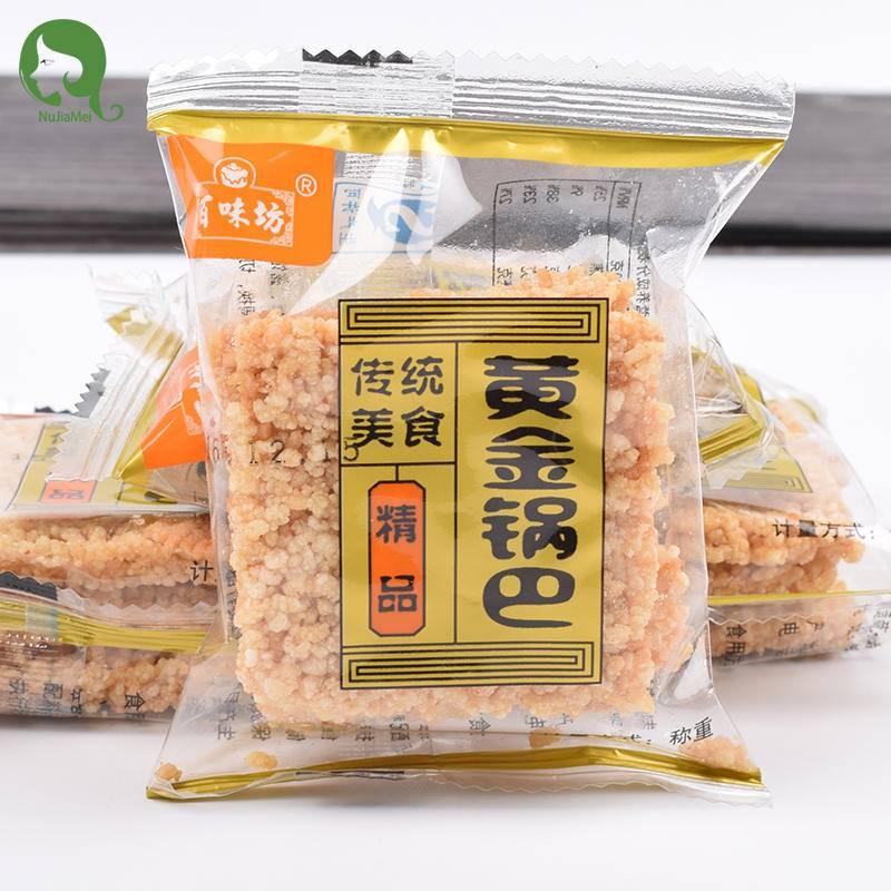 安徽特产 香辣锅巴原味零食米饼干休闲零食400g/份独立小包装