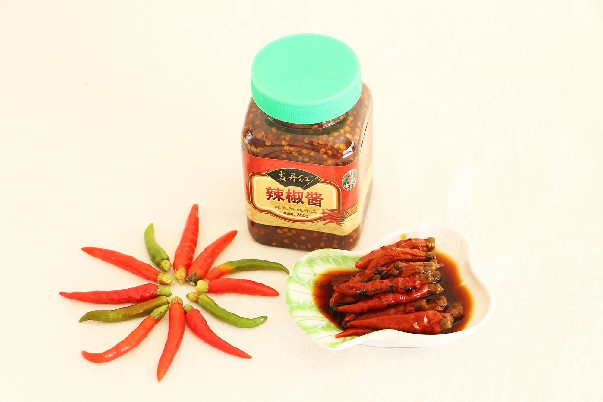 农家自产 德宏盈江卡场特产 支丹红辣椒酱 350g 包邮