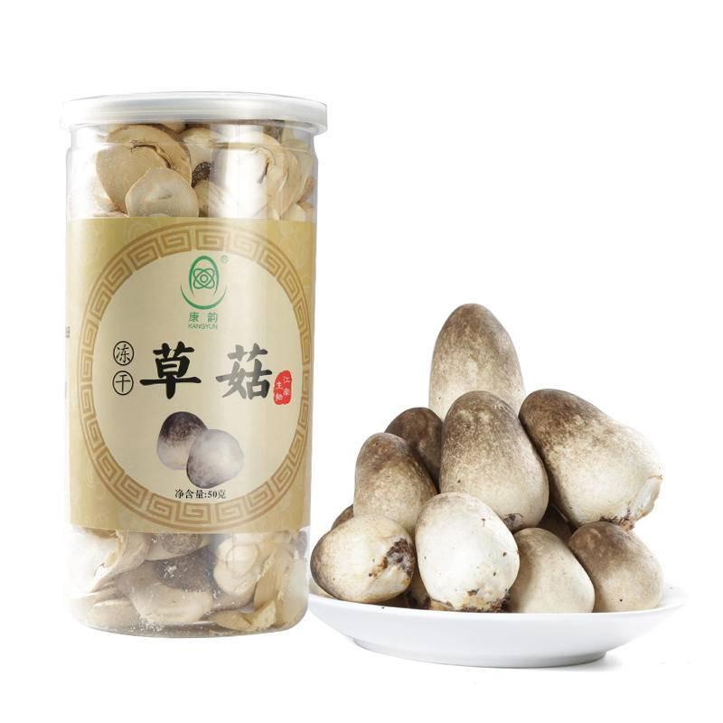 康韵冻干草菇菌菇 一分钟变鲜菇小香菇干货特产50g