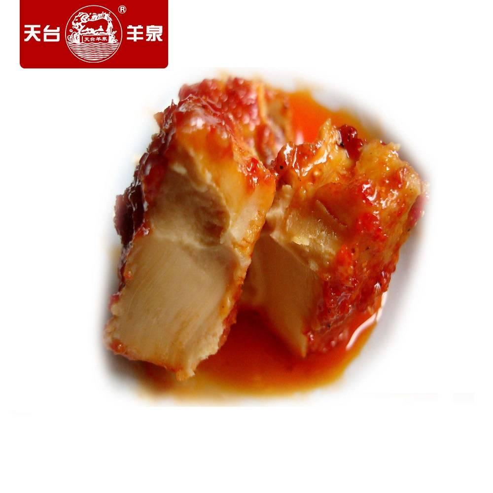 云南特产牟定天台羊泉油卤腐 香辣臭豆腐乳200g*8瓶 下饭霉豆腐调味品